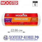 Валик WOOSTER MOHAIR BLEND 1/4 валик из тканного мохера