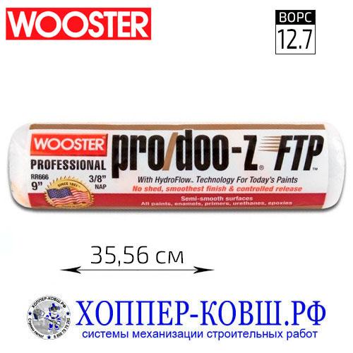 Валик WOOSTER PRO/DOO-Z 1/2 нейлоновый плетеный 35,56 см