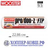 Валик WOOSTER PRO/DOO-Z 3/8 нейлоновый плетеный 22,86 см