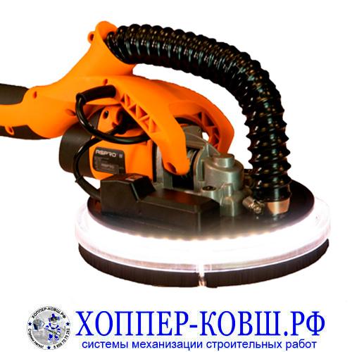 ASPRO-C8 шлифовальная машина с подсветкой (жираф)