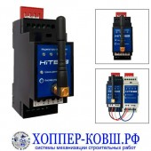 Блок радиореле HiTE PRO Relay-4 (4 канала управления)