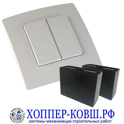 Комплект HiTE PRO KIT-2 (радиовыключатель + 2 реле + рамка)