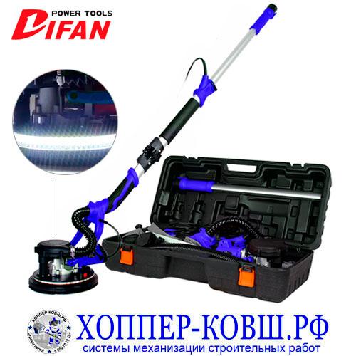 Шлифовальная машина с подсветкой DIFAN LED ULTRA 225 мм (жираф)
