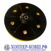 Тарелка для шлифмашины 225 мм жесткая (подошва), 6 отверстий