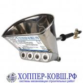 Штукатурный хоппер-ковш потолочный E-02 (ОРИГИНАЛ)