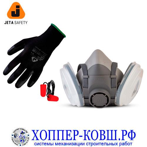 Jeta Safety DUST KIT 5500P комплект для защиты дыхания от пыли