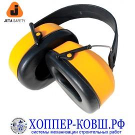 Jeta Safety JEM06 наушники противошумные защитные с регулировкой