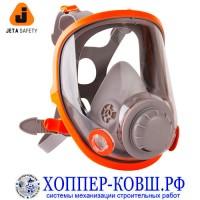 Jeta Safety JS5950 полнолицевая защитная маска с двойным фильтром
