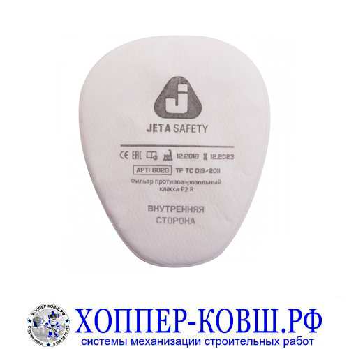 Предфильтры от пыли и аэрозолей P2 Jeta Safety 6020, 4 шт.