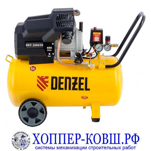 Компрессор DENZEL DKV2200/50 Х-PRO