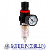 """Фильтр AFR801 с регулятором давления 1/4"""" (малый)"""