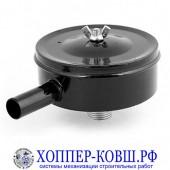 """Фильтр воздушный для компрессора НР 1/2"""" металл"""