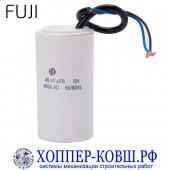Конденсатор 50 мкФ (рабочий) для компрессора, универсальный