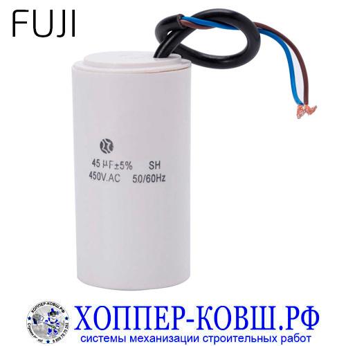 Конденсатор 50 мкФ (рабочий) для компрессора