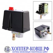 Пусковое реле для компрессора 1 выход, 12 бар, 220В