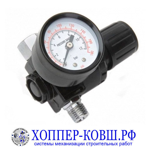 Регулятор давления с манометром 1/4 дюйма (для компрессора)