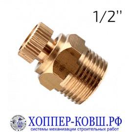 Сливной кран для сброса конденсата из ресивера компрессора