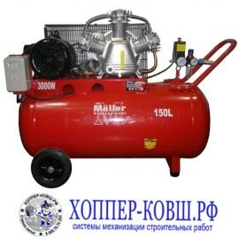 Компрессор Moller AC 650/150 380В . Трехфазный компрессор для хоппер-ковша. Идеальное соотношение мощности и цены!