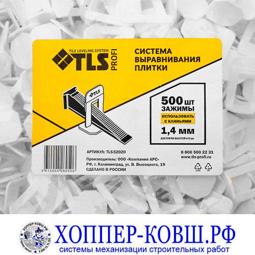 Зажим 1,4 мм для системы выравнивания плитки 100 шт. TLS PROFI