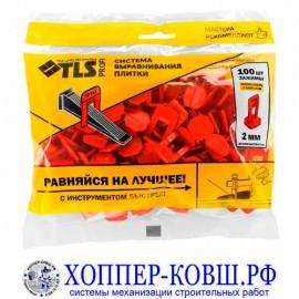 Зажим 2 мм для системы выравнивания плитки 100 шт. TLS PROFI