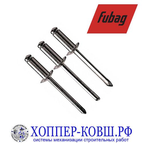 Заклепки для пистолета FUBAG HR 2448 (2,4/3,2/4/4,8 мм)