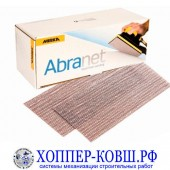 Mirka ABRANET 115х230 мм шлифовальная сетка для блока (бруска)