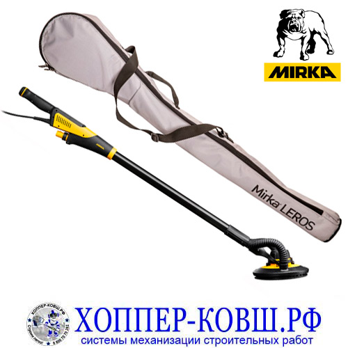 Mirka LEROS 950CV Wall Sander 225mm Orbit 5,0 Bag шлифовальная машинка