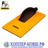 Mirka Sanding Block 115x230mm Grip 32H шлифовальный блок