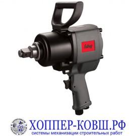 Пневматический ударный гайковерт FUBAG IW1600