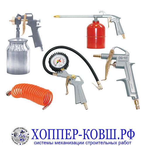 Комплект пневматического инструмента Fubag 5 предметов