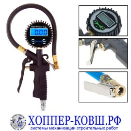 Пневмопистолет для накачки шин цифровой Power Technik ITG12D-01