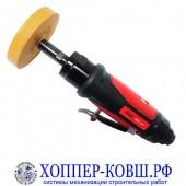 Шлифмашина пневматическая зачистная FUBAG GSC 4000