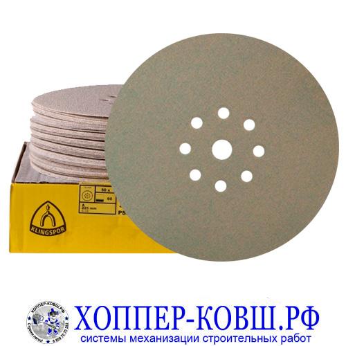 Шлифовальные круги KLINGSPOR 225 мм на липучке