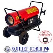 Тепловая пушка дизельная Moller DH-30Е 30 кВт