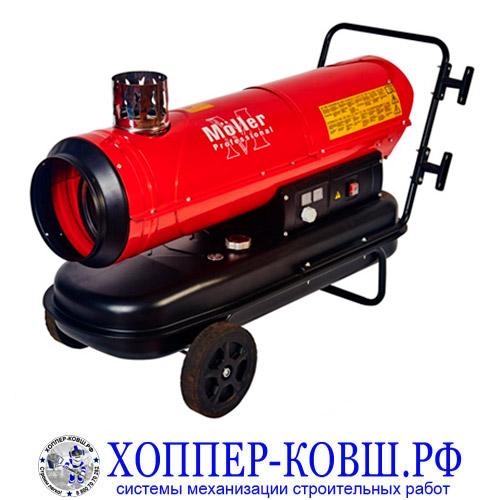 Тепловая пушка дизельная Moller DH-45H 45 кВт