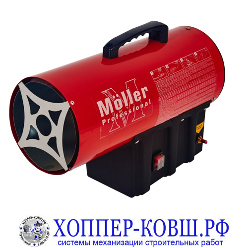 Тепловая пушка газовая Moller GH-20H 20КВт