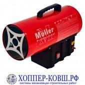 Тепловая пушка газовая Moller GH-34H 34 кВт