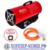 Тепловая пушка газовая Moller GH-25E 25 кВт