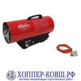 Тепловая пушка газовая Moller GH-45E 45 кВт