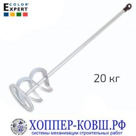 Миксер-насадка на дрель для клея, смесей, нагрузка 20 кг COLOR EXPERT