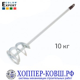 Миксер-насадка на дрель для красок, нагрузка 10 кг COLOR EXPERT