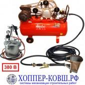 Штукатурная мини-станция EK-1MK 380V