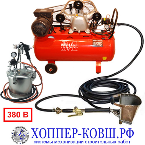 Штукатурная мини-станция EK-1MK 380V для штукатурки и торкретирования стен и покраски