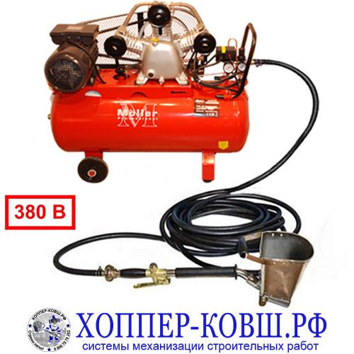 Штукатурная мини-станция EK-1M 380V для штукатурки и торкретирования стен
