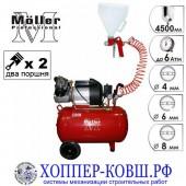 Комплект ПРОФИ R-01 для нанесения шпаклевки и декоративных покрытий