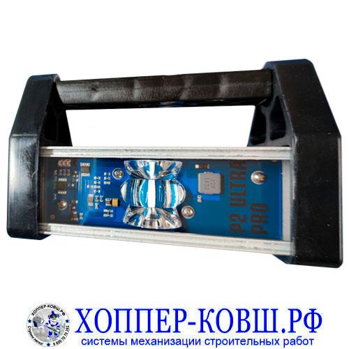 Малярная проявочная лампа LOSSEW LAMP P2 ULTRA PRO