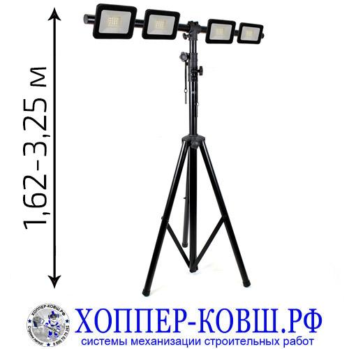 Строительное освещение (штатив + 4 прожектора 30-100 Вт) комплект SL-1