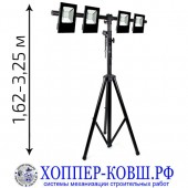 Строительное освещение (штатив + 4 прожектора 30-50 Вт) арт. SL-3