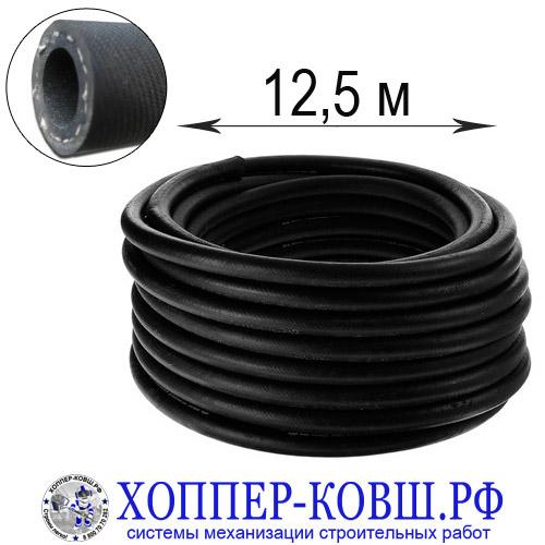 Шланг резиновый армировка нитями 16-18 мм 12,5 м для подключения хоппер ковша