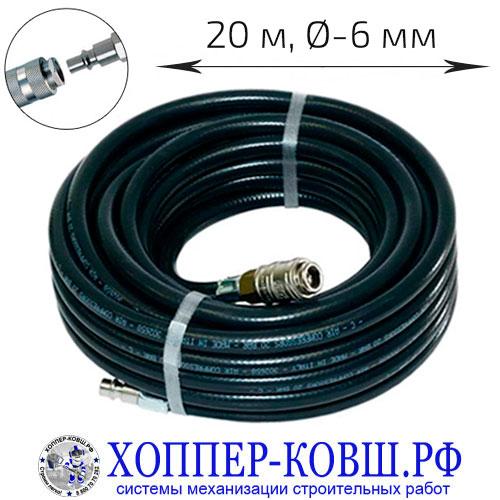 Шланг резиновый 6/12 мм - 20 м соединение RAPID с ограничителями